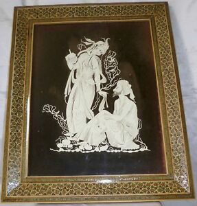 Islamic Persian Miniature Art Handmade 15 X 12 3 Picture Khatam Inlaid Frame