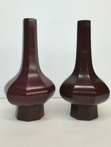 Pair Chinese Red Ruby Glass Vases