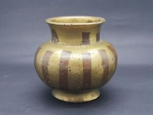 18th 19th C Brass Holy Water Pot Lota With Copper Inlay