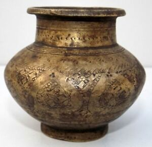 Old Betel Leaf Carved Brass Water Pot Antique Shape Islamic Water Pot Lota