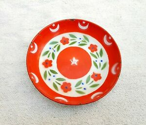 1920s Vintage Old Rare Islamic Star Moon Floral Design Enamel Painted Plate
