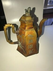 Old Chinese Pewter Teapot W Foo Dog Perched On Lid