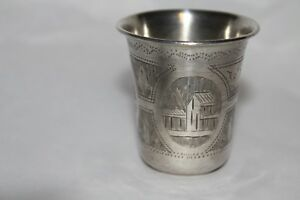 Russian 84 Silver Shot Cup In Xlnt Antique Condition 1888 All Hallmarks Present