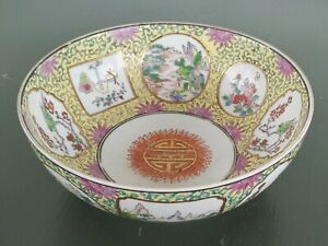 Antique Style Chinese Porcelain Bowl Famille Rose Yellow Well Made High Quality