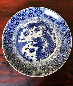 Vintage Antique Blue And White Dragon Plate
