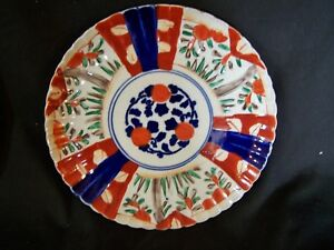 Antique Japanese Imari Plate Scalloped Edge Hand Painted 8 3 4