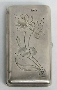 Antique Russian Moscow 84 Silver Cigarette Case By Akk