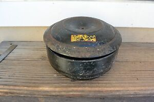 Vintage Oil Bath Air Cleaner 9 3 4 Dia