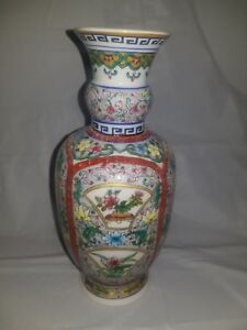 Quinlong Chinese Hand Painted Porcelain Colourful Signed Vase