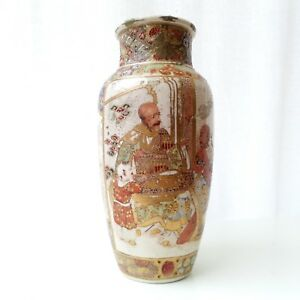 Japanese Satsuma Vase Hand Painted With Fine Detail And Gold Leaf 180 80mm