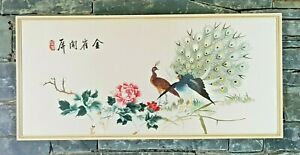 Large Vintage Oriental Silk Embroidery Picture Peacock Framed