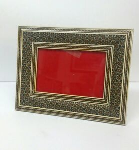 Vintage Middle Eastern Khatam Etched Inlaid Marquetry Picture Frame