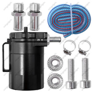 Black Baffled Oil Catch Can Tank Reservoir Breather fittings Solid Aluminum