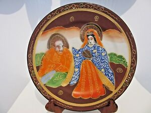 Vintage Japanese Hand Painted Satsuma Moriage Immortal Gold Gilt Display Plate