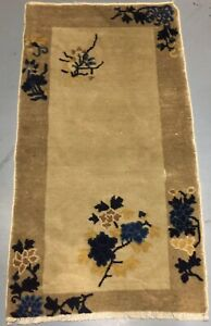 Antique Magnificent Art Deco Chinese Oriental Rug 2 X4 1920s 30s