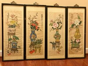 Vintage Chinese Watercolor Painting Signed Set Of Four Bogu Paintings
