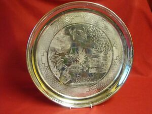 Large Willow Pattern 353mm 13 7 8 Silver Plated Tea Or Butlers Tray Or Salver