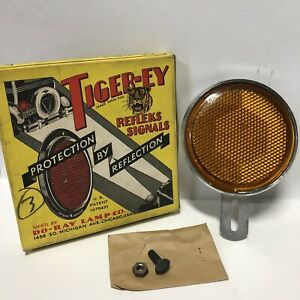 Do ray Tiger Ey Plate Topper 4 Glass Amber Reflector Vintage Nos