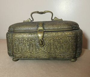 Museum Quality Antique Persian Qajar Islamic Hand Chased Brass Casket Box 1800 S