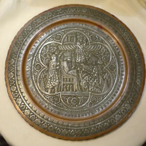 Beautiful Ancient Egyptian Pharaoh Story Repousse Metal Copper Plaque 15