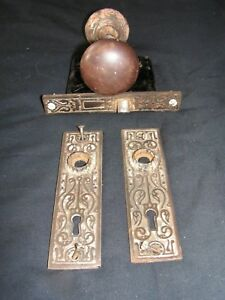 Vintage Metal Brass Face Plates Set Lock With Metal Door Knobs W Original Screws