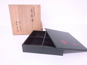 4086135 Japanese Tea Ceremony Viridian Lacquered Lunch Box Artisan Work