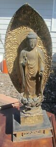 Large Gorgeous Carved Antique Japanese Gilt Wood Figure Statue Buddha Mandorla