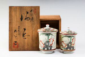 Japanese Kutani A Pair Of Tea Cups With Lid W Box 22818
