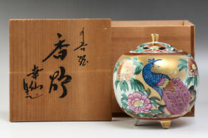 Japanese Kutani Ware Porcelain Koro Incense Burner Sighed Peacock W Box 21064