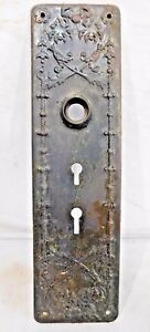 Antique Victorian Style Entry Door Knob Plate C 1890 Architectural Salvage