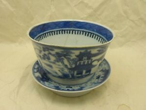 Vintage Chinese Blue And White Porcelain Tea Bowl With Stand And Qianlong Mark