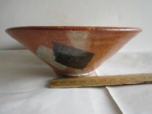 Antique Chinese Brown Glazed Ding Ware Bowl 6 D 15cm D May Song 11 12th Century