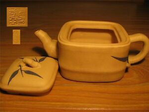 Early Chinese 16 51cm Scholar Carved Yellow Yixing Zisha Teapot