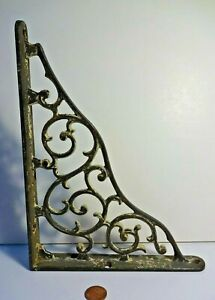 Old Victorian Iron Bracket Plant Or Lamp Hanger Ornate Curvy Solid Metal