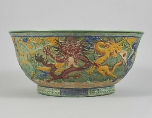 Chinese Antique Big Important Punch Bowl With Stamp