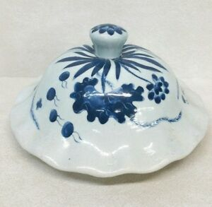 Chinese Blue And White Porcelain Jar Cover