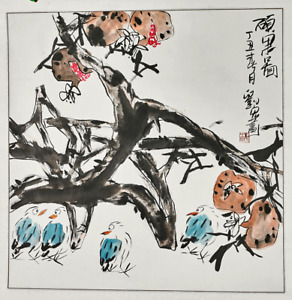 Chinese Ink And Color Painting Signed Seal Marks Liu Hong Birds And Pomegranates