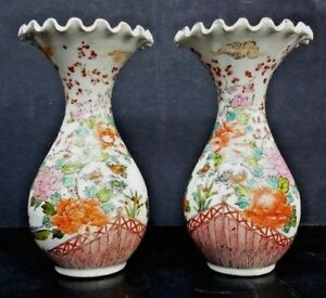 Pair Antique Japanese Enameled Porcelain Vases Signed Hand Painted