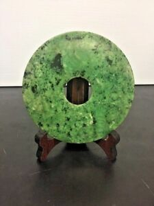 Old Chinese Green Jade Round Bi Disc W Stand