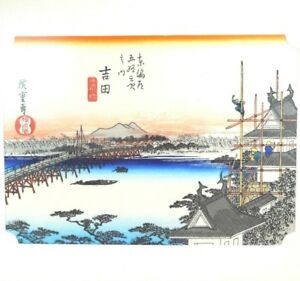 Hiroshige Ando Japanese Woodblock Print 35 Yoshida Of The Tokaido 53 Stations