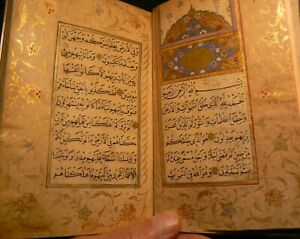 Islamic Manuscript Selections Of 18 Suras Chapters Of The Koran 18th Century
