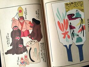 Japan Local Doll Toy Collection Full Color Pictorial Woodblock Print Book 2