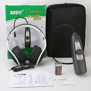 Ultrasonic Leak Detector Air Water Fluid Pressure Vaccum System Leaks Tester Kit