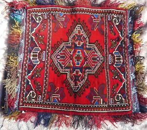 Hand Woven Rug Kilim Cushion Pillow Cover From Afghanistan Afghan