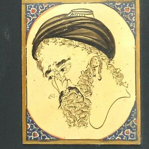 Paintingvintage Hand Painting Miniature Persian Face Of Shepherd Made By Sheeps