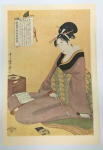 Utamaro Japanese Art Print Beauty Reading A Letter