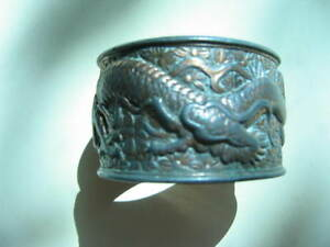 Antique Chinese Copper Dragon In Relief Small Bracelet Napkin Ring