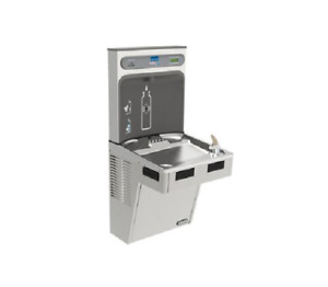 Elkay Ezh2o Bottle Filler With Lmabf8wss Refrigerated Drinking Water Fountain