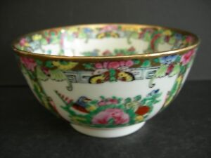 Vintage Chinese Famille Rose Porcelain Bowl Gold Encrusted Hand Painted