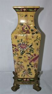 Asian Vase Enamel Porcelain Floral With Brass Stand Square 14 Tall
